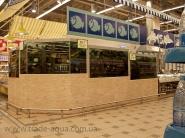 Oborudovanie-v-supermarkete